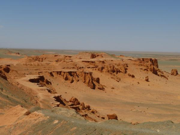 Mongolia Landscape